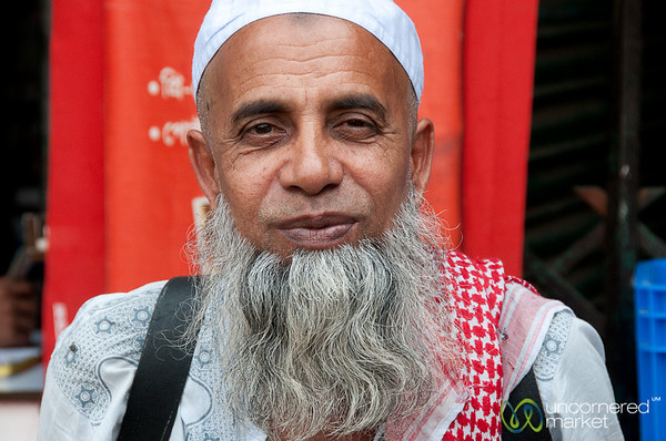 Contestant for Best Beard Award - Old Dhaka, Bangladesh