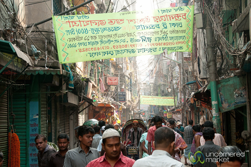 Slow Day in Shakhari Bazar - Old Dhaka, Bangladesh
