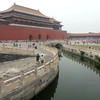 Video tour of the Forbidden City