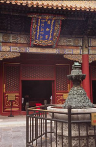 Interior of the Lama Temple, Beijing