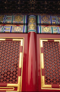 Hall of Prayer for Good Harvests, detail (2), Temple of Heaven