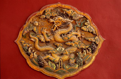 Decorative plaque at the Lama Temple