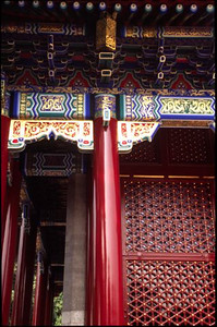 Building detail, Summer Palace
