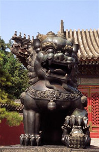 Mythical figure at entrance to the Summer Palace, Beijing
