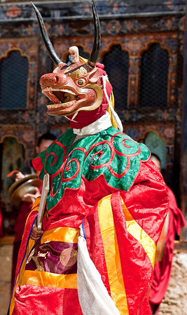A horned figure in fancy dress for a local teschu