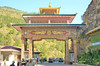 The gate marking entry into Thimphu District
