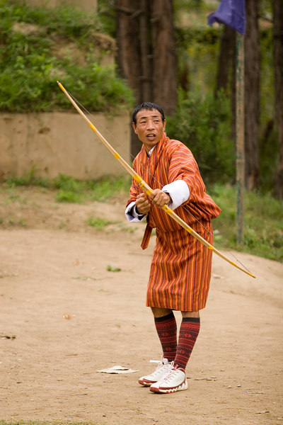 Archery contest in Thimpu