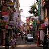 Bh 0014 Thamel in Kathmandu