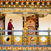 Bhutanese decorations