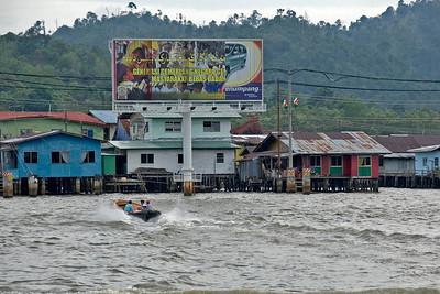 Water Village 3 - Brunei