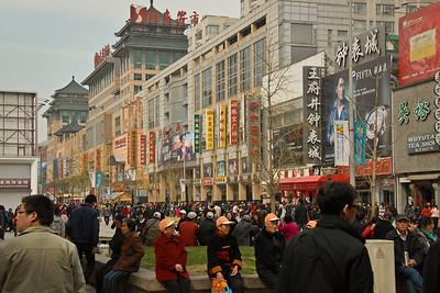 ...a pedestrian shopping street...