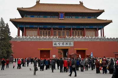 The Forbidden City...Beijing...