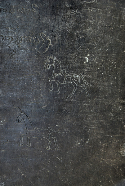 Horse etching on the walls of Wat Atewa in Siem Reap, Cambodia