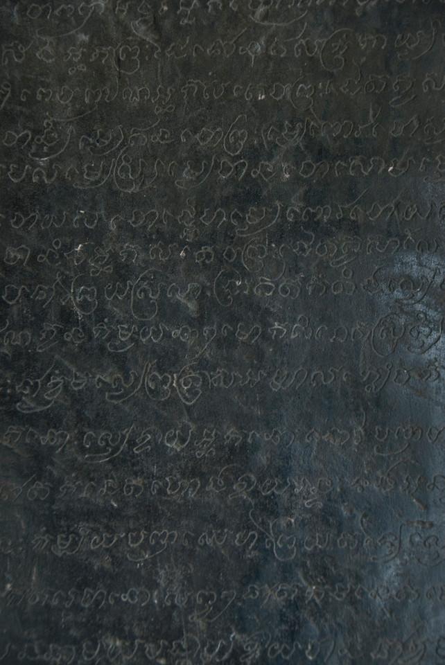 Sanskirt at the walls of Wat Atewa in Siem Reap, Cambodia