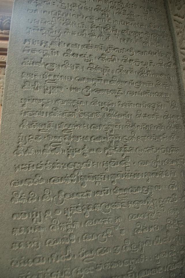 Sanskrit at the Preah Ko Temple in Cambodia