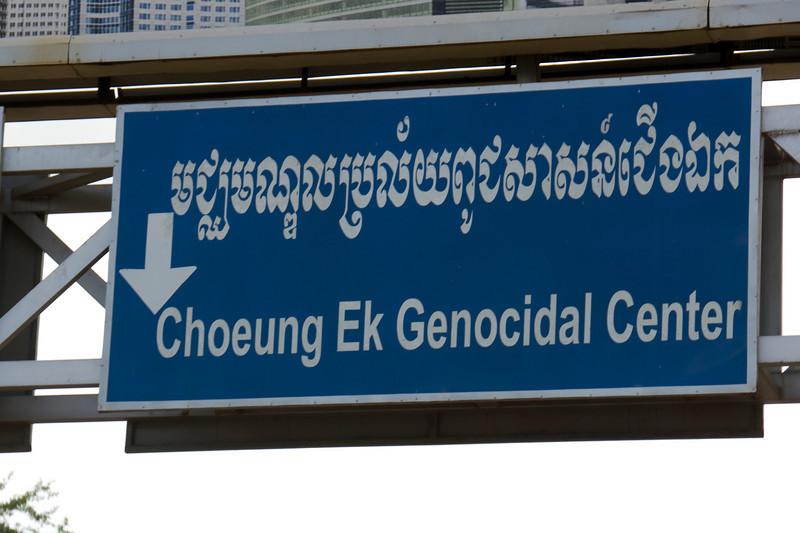 Genocide Center Sign in Phnom Penh, Cambodia
