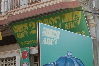 KFC ripoff sign at Phnom Penh, Cambodia