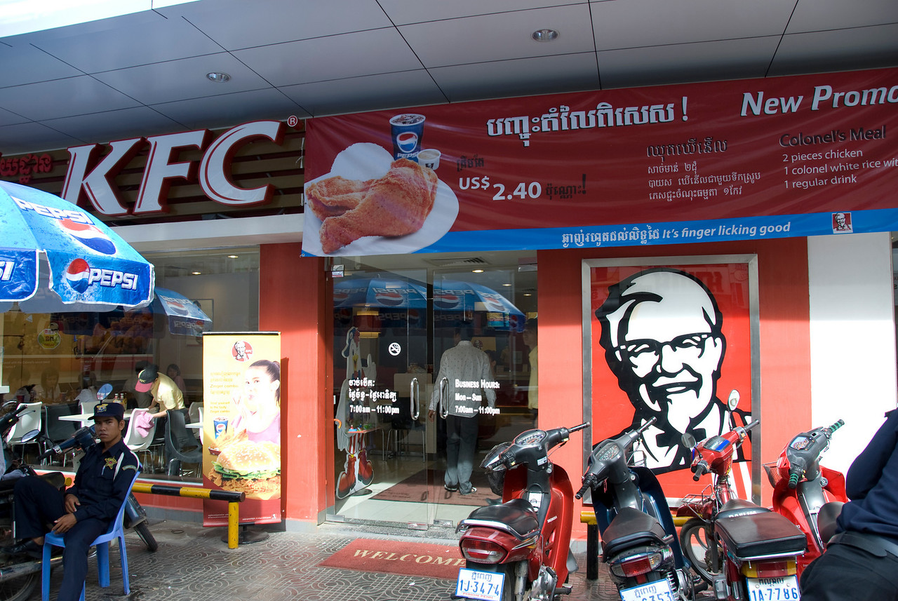 Entrance of KFC in Phnom Penh, Cambodia