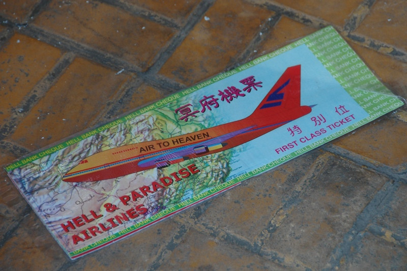 Fake Plane Ticket - Phnom Penh, Cambodia