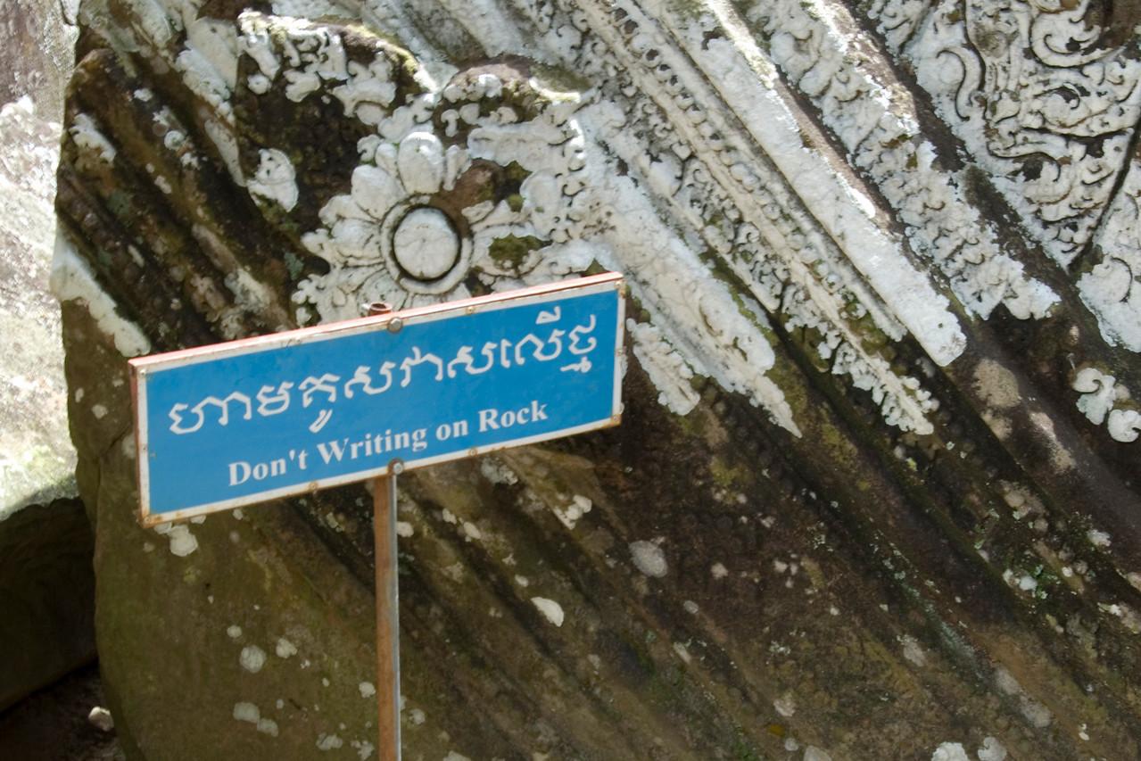 Bilingual sign inside the Preah Vihear Temple in Cambodia