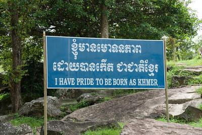 Cambodian Propaganda Sign inside the Preah Vihear Temple