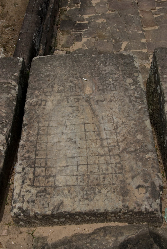 Drawings on stone at Preah Vihear Temple