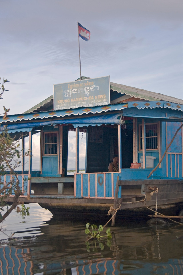 Floating newspaper company office in Tonle Sap, Cambodia