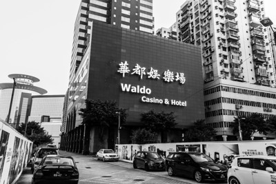 Waldo Casino & Hotel - Macau, China S.A.R (澳门特区)