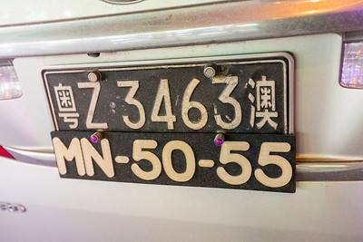 Dual License Plates for China and Macau. Macau, China S.A.R (澳门特区)
