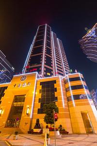 Bank of China - Macau, China S.A.R (澳门特区)