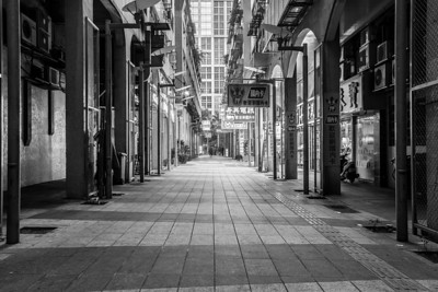 Macau, China S.A.R (澳门特区)