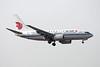 B-5043 Boeing 737-79L c/n 33408 Beijing-Capital/ZBAA/PEK 09-11-12