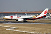 B-6075 Airbus A330-243 c/n 785 Beijing-Capital/ZBAA/PEK 08-11-12