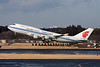 B-2460 Boeing 747-4J6BCF c/n 24348 Tokyo-Narita/RJAA/NRT 25-02-11