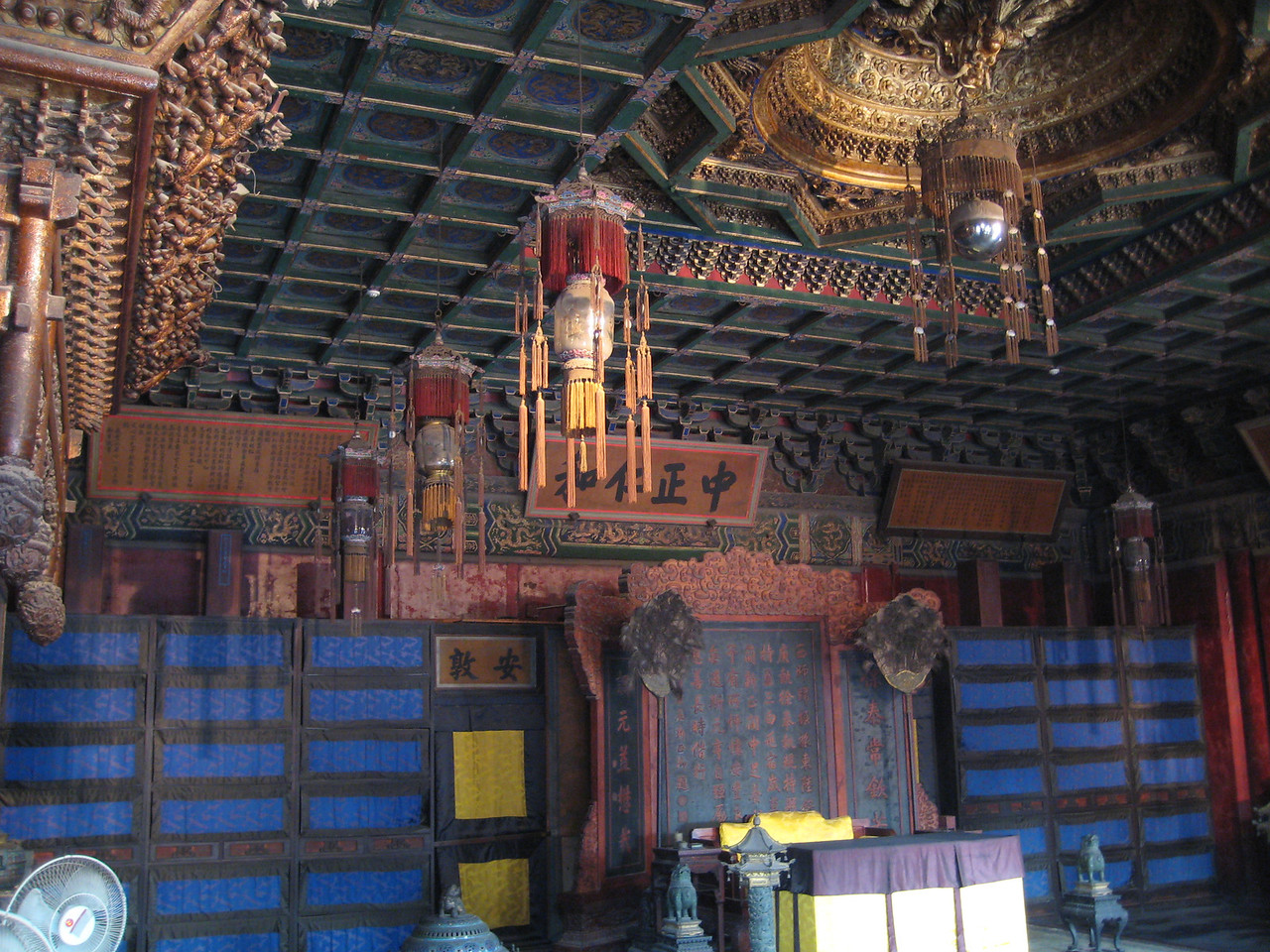 One of the rooms inside the Forbidden Palace