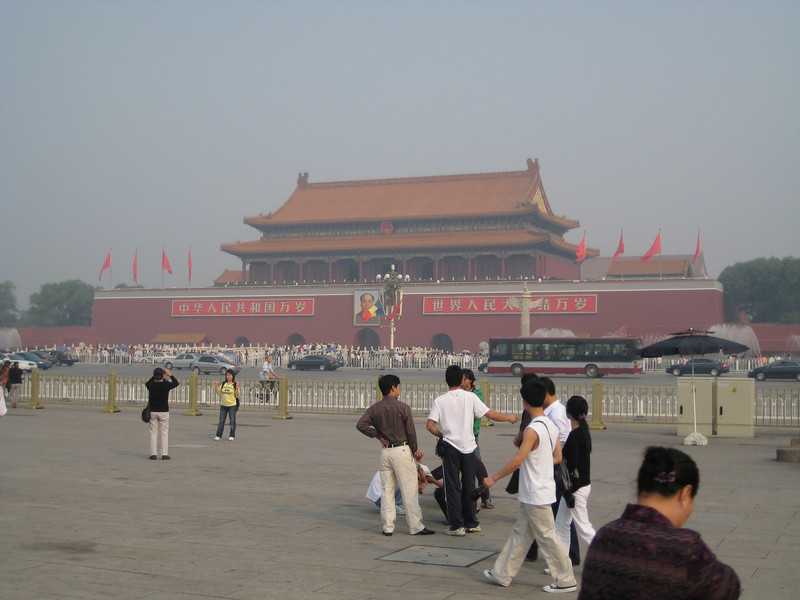 The Forbidden Palace.  Taken from Tienanmen square