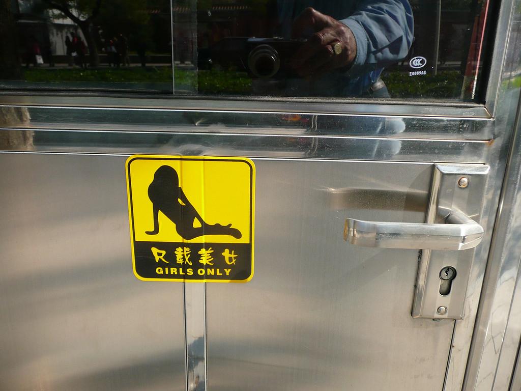 Taxi signage, 2010,Beijing, China