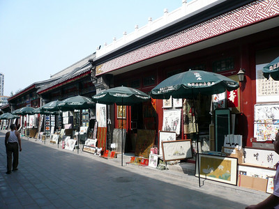 "Panjiayuan ""dirt Market"", It is located in south west Beijing, near the Panjiayuan Bridge, East 3rd Ring Road South, Chaoyang District"