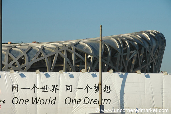 Olympics Stadium - Beijing, China
