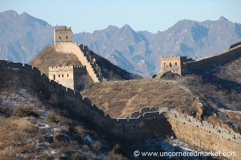 Great Wall of China - Beijing, China