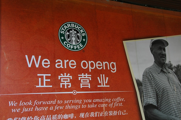 Chinglish Starbucks Sign - Beijing, China