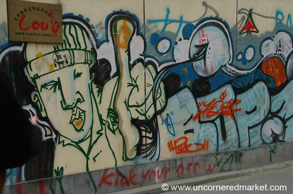 Graffiti at Factory 798 - Beijing, China