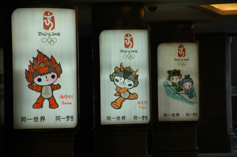 Olympics Advertisements - Beijing, China