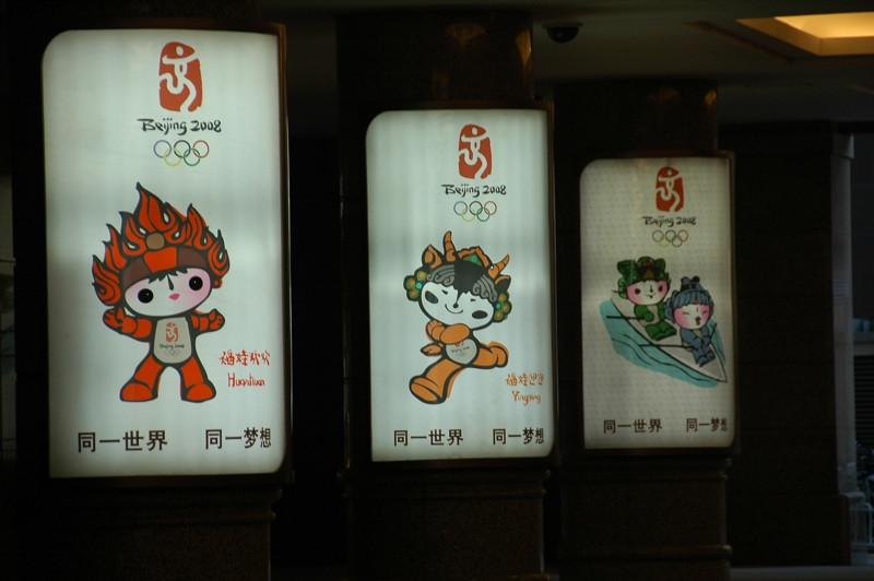 Olympics Advertisements - Beijing, China