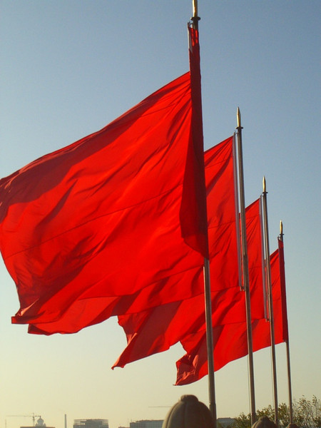 Red Flags at Tiananmen Square - Beijing, China