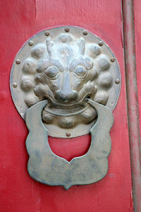 Houhai Lake in Beijing, door knocker, The old Hutong are disappearing 2004