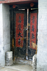 The old Hutong are disappearing June 2004