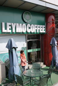 Leymo Coffee - kinda looks aramingly like Starbucks, no?! And the coffee cups were the same too!