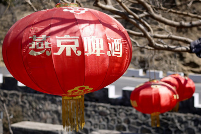 Red Chinese lanterns line the streets and adorn houses throughout China.