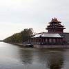 RTW Trip - Beijing, China